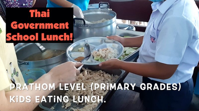 Thai School lunch in Thailand.